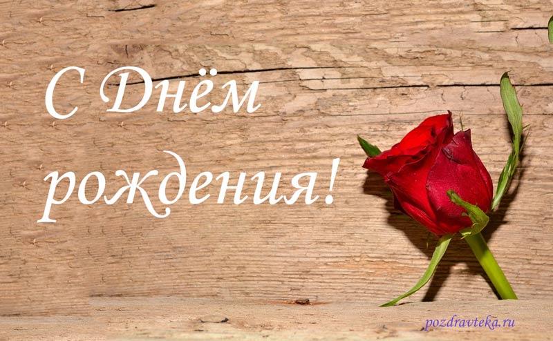 Поздравление оксане с днём рождения женщине прикольные