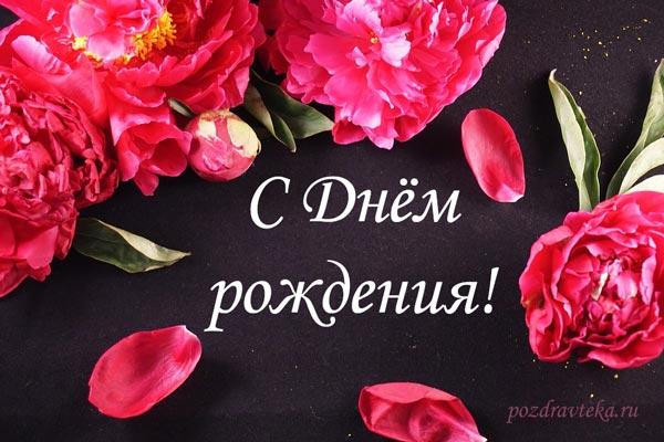 Изображение - Поздравления любимой на день рождения 539-lyubimoj