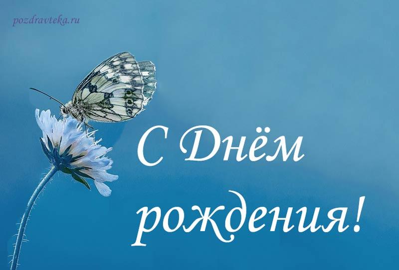 Изображение - Поздравления другу на день рождения своими словами 58-svoimi-slovami