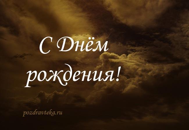 Изображение - Поздравления с днем рождения подруге прикольный 20-prikolnye