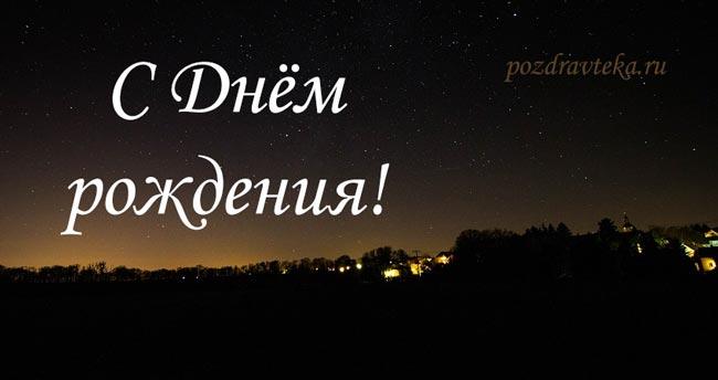 Изображение - Поздравления друга с днем рождения шуточное 414-shutochnye-prikolnye