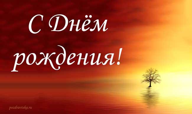 Изображение - Поздравление на день рождения племянника 72-plemyanniku