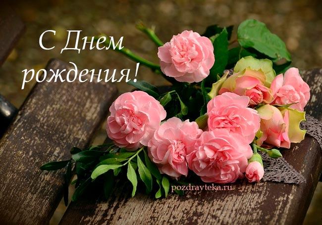 Изображение - Трогательное поздравление лучшей подруге 136-trogatelnye
