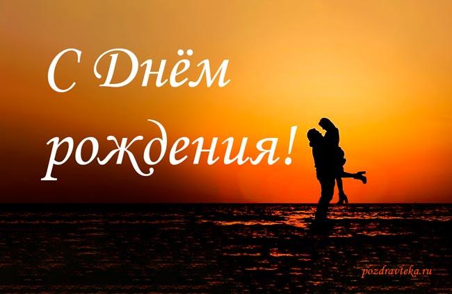 Изображение - Поздравление жены с юбилеем от мужа своими словами 108-svoimi-slovami