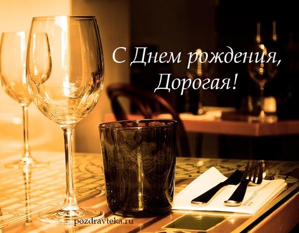 Изображение - С днем рождения поздравления женщине красивые своими словами 10-svoimi-slovami